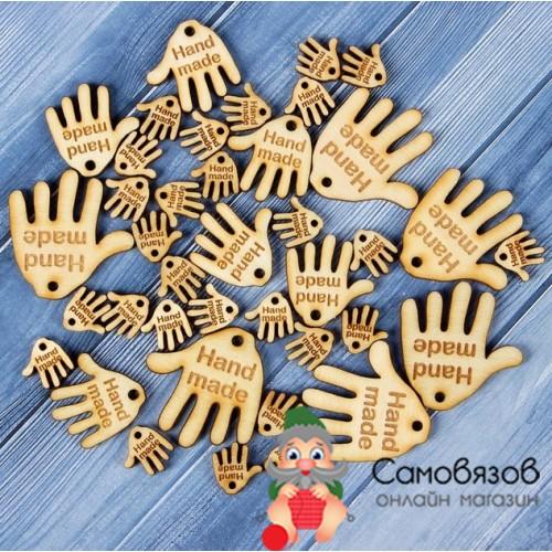 Аксессуары Бирки «Hand made», ладошки размер 30мм (большие). Цена за 1 шт