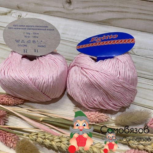 Пряжа 32 бл. розовый