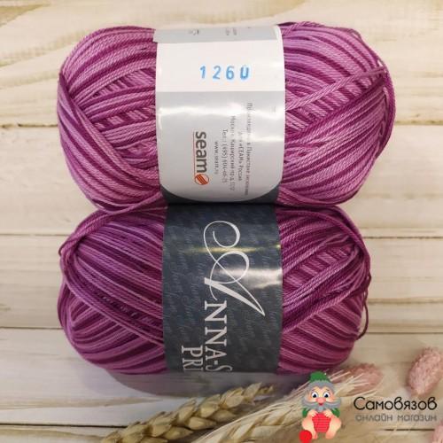 Пряжа 1260 малин-розовый