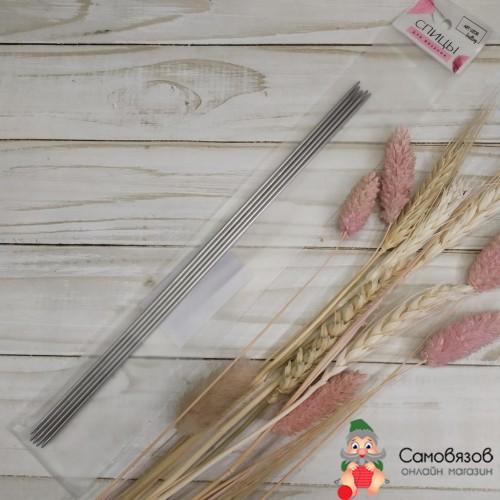 Спицы для вязания 64RO-20071 Спицы чулочные 5 шт, d = 2,5 мм, 24 см,