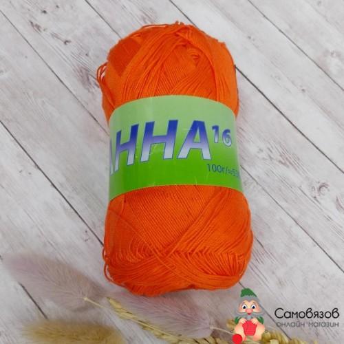 Пряжа 308 Оранж