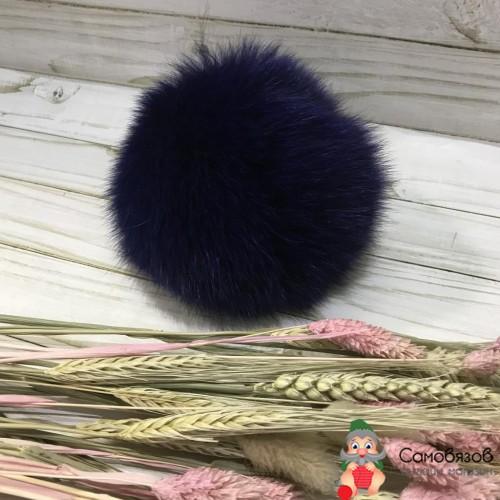Песец фиолетовый
