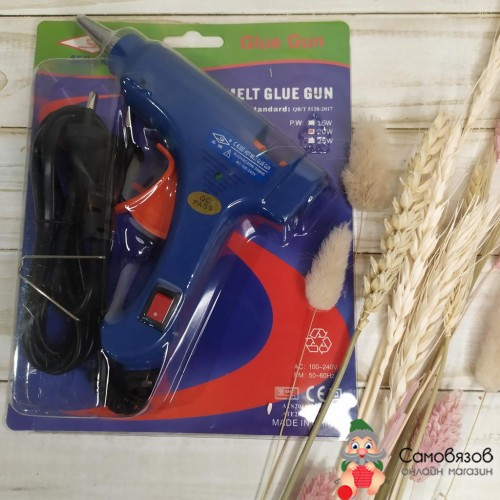 Клей Пистолет клеевой (малый) с выключателем