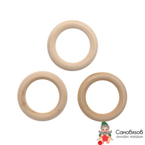 Товары для изготовления бижутерии деревянные неокрашенные кольцо 60 мм, 3шт