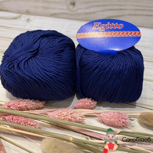 Пряжа 68 т. синий