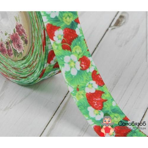 Лента Лента репсовая «Клубника», 25 мм 18 ± 1 м цвет зелёный/красный