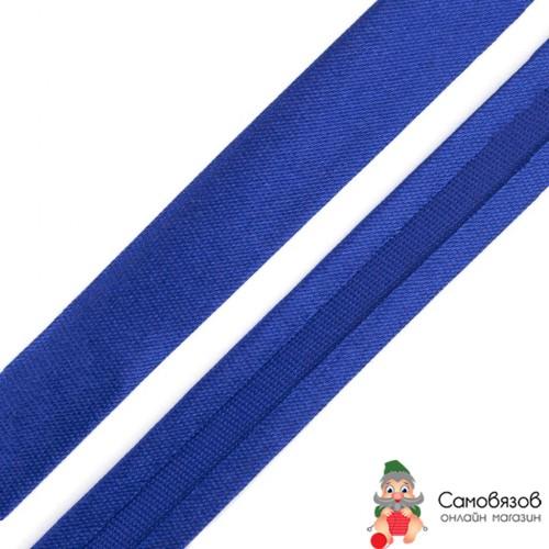 Текстильная галантерея Косая бейка 15мм 0000-1500 (6118/2177 сине-фиолетовый) Цена указана за 10см