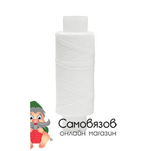 Нитки 45ЛЛ (200м) белые