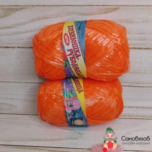 Пряжа 499344 (апельсин)