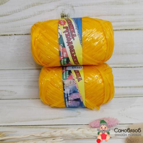 Пряжа 499344 (желтый)